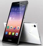 Huawei Ascend P7(B621) Lollipop EMUI 3.1 Firmware Flash File
