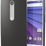 Motorola Moto G (XT1550) Marshmallow OTA Zip Firmware
