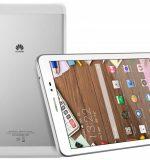 Huawei MediaPad X1 7.0 Android 4.4.2 Firmware Flash File