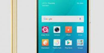 Qmobile Noir J7 MT6595 Android 6.01 Firmware Flash File