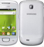 Samsung Galaxy Mini S5570 Firmware Flash File