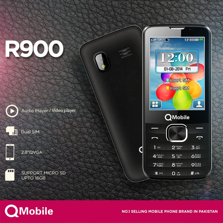 QMobile R900 V2 MT6261 firmware | flash file