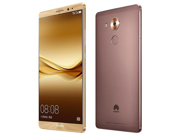 HUAWEI MATE 8 B133 Vollversion Single SIM Firmware Flash File