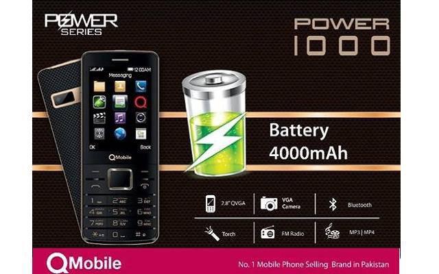 QMobile Power 1000 SPD6531A firmware | flash file