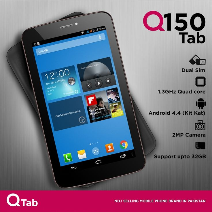 QMobile QTab Q150 MT6582 firmware | flash file
