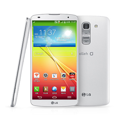 LG G Pro 2 F350S Android 4.4.2 Kdz Firmware Flash File