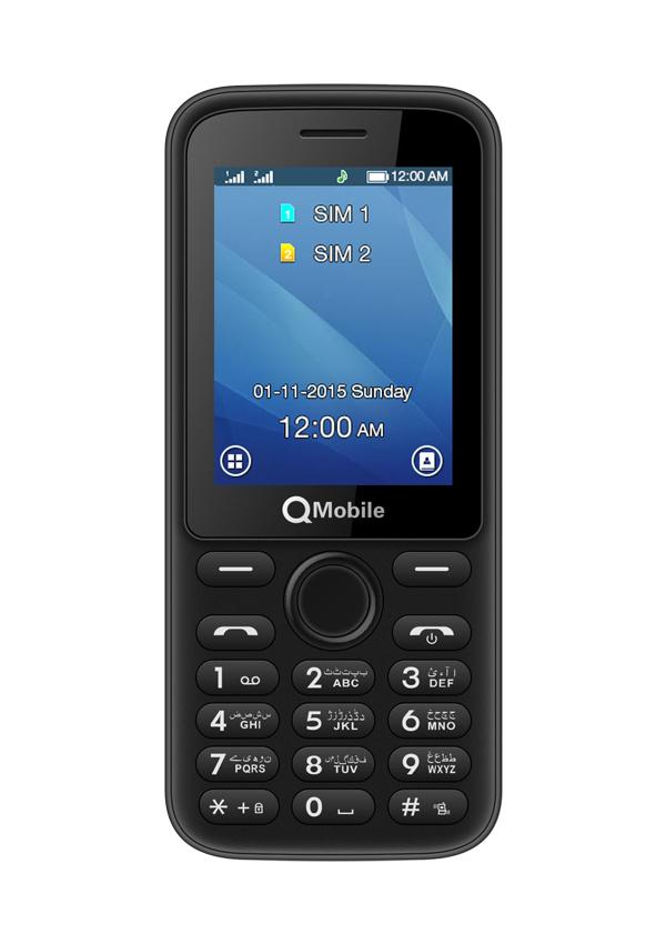 Qmobile C15 SPD6531 firmware | flash file