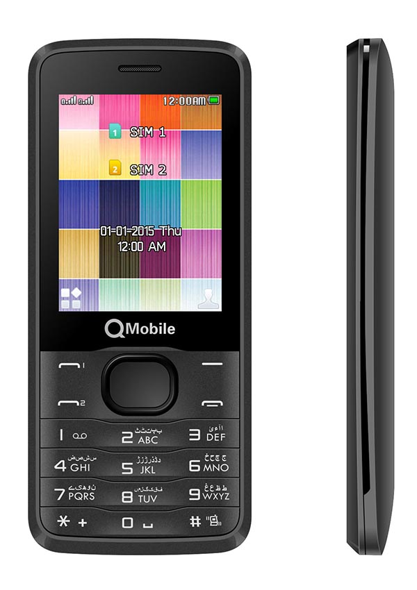 Qmobile H57 MT6261 firmware | flash file