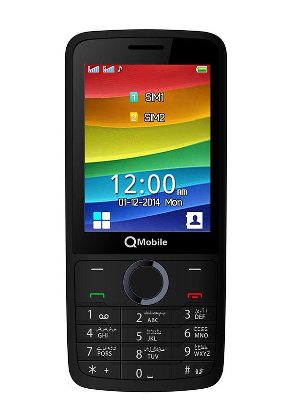 Qmobile J2500 MT6261 firmware | flash file