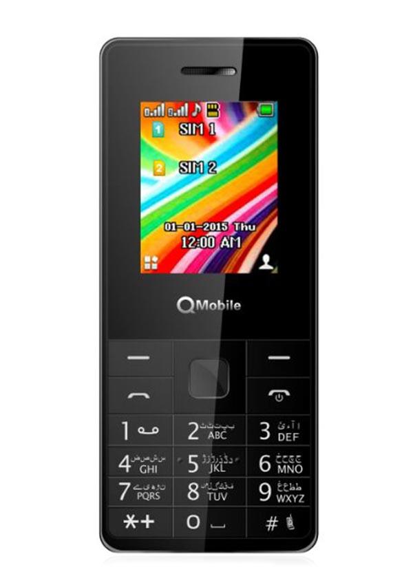QMobile L6 MT6261 firmware | flash file