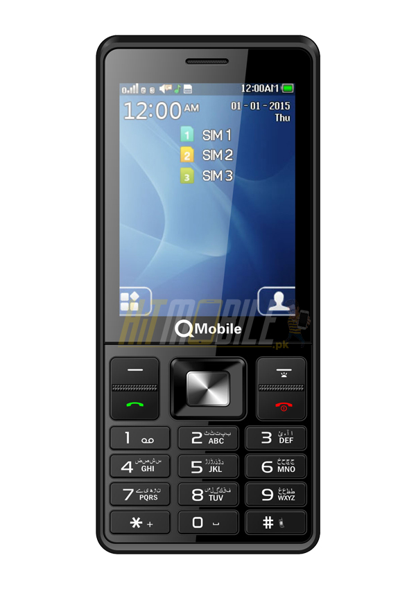 QMobile Power 600 SPD6531 firmware | flash file