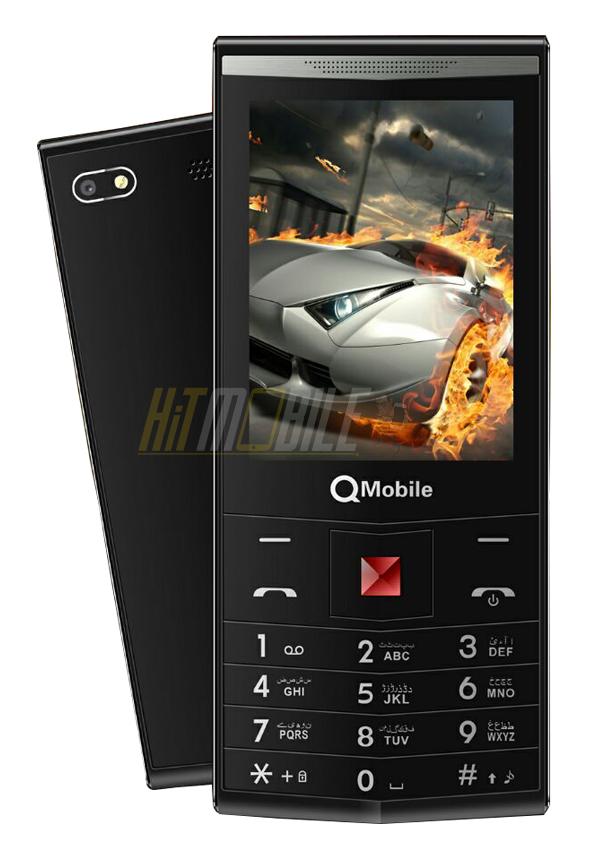 Qmobile XL10 MT6261 4MB Flash File