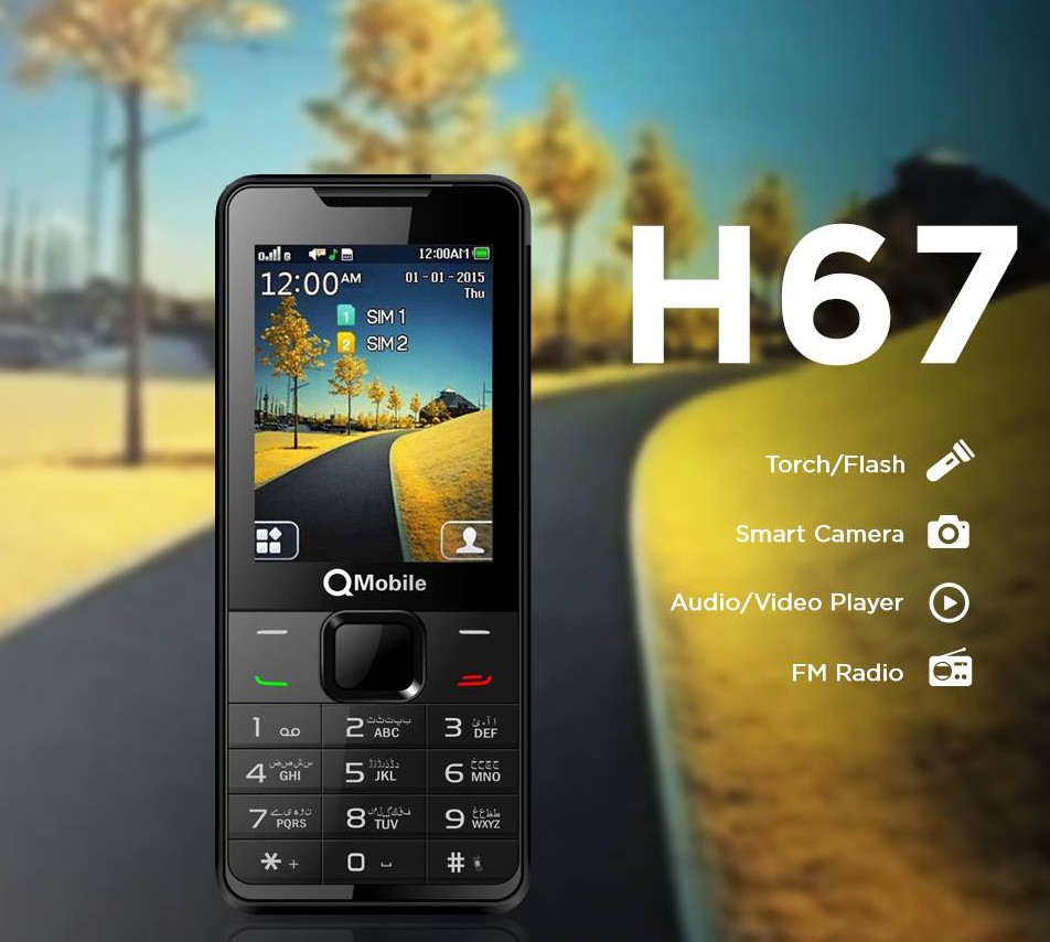 Qmobile H67 SPD6531 firmware | flash file