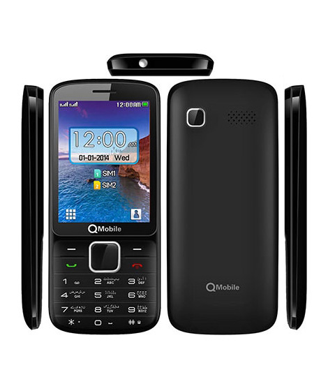 QMobile R800 MT6260 firmware | flash file