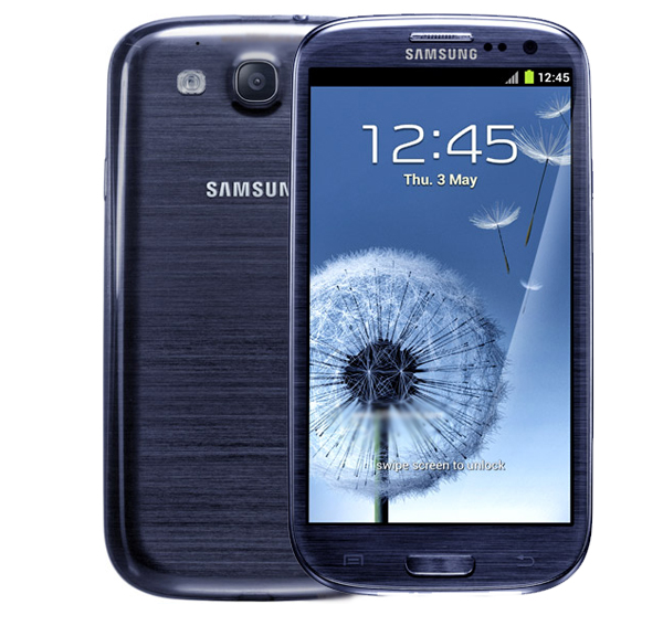 Samsung Galaxy S3 I9300 V4.3.0 Firmware Flash File