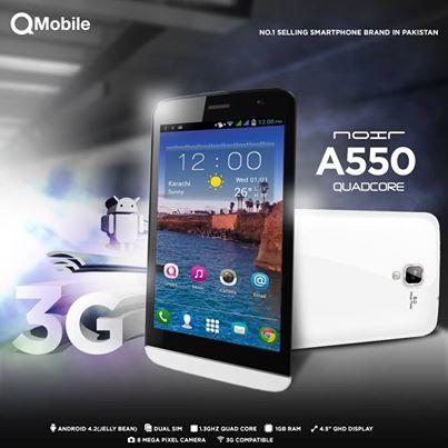Qmobile A550 MT6582 firmware | flash file