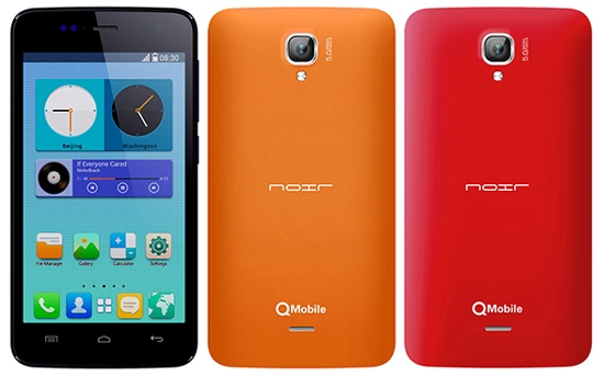 QMobile i5 MT6582 Firmware Flash File