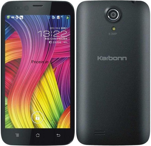 Karbonn Titanium S2 Plus MTK-6582 Firmware Flash File