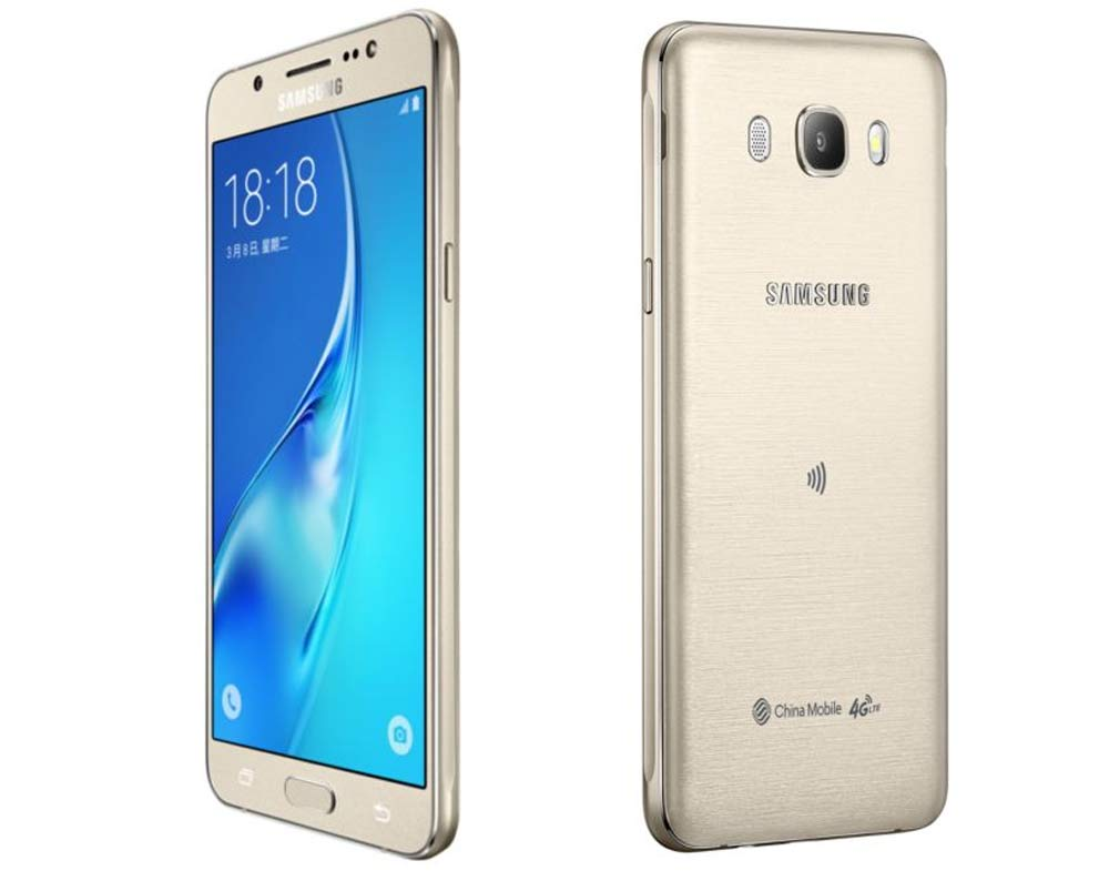 Samsung Galaxy J5 SM-J510S V6.0.1 Stock Rom Firmware Flash File