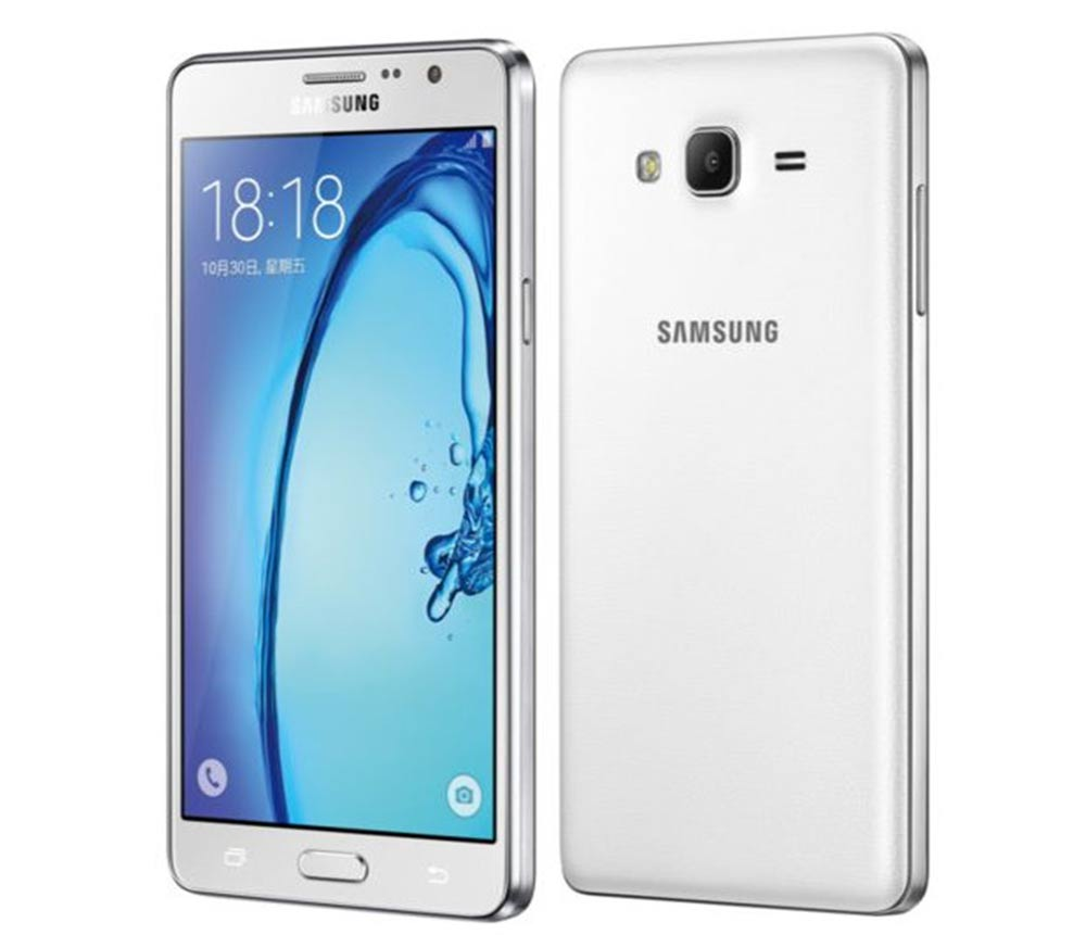 Samsung Galaxy On7 SM-G600FY V5.0.1 Firmware Flash File