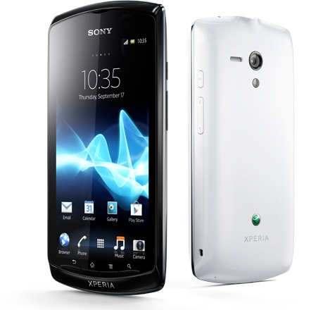 Sony Xperia neo L MT25i ROM Android 4.0.4 ICS Firmware Flash File