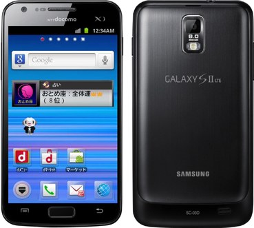 Samsung Galaxy S2 LTE 4G E110S Custom Rom 4.1.2 JB Fix SMS And Other Korean Issues