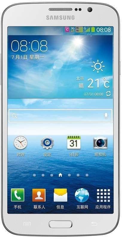 Samsung Galaxy Mega Plus P709E SCH-P709E Firmware Flash File