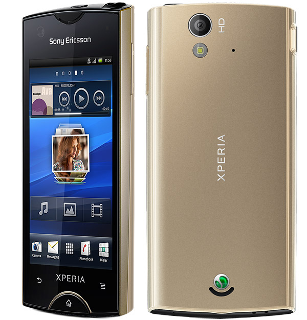 Sony Ericsson XPERIA Ray ST18 Android 4.0.4  Firmware Flash File