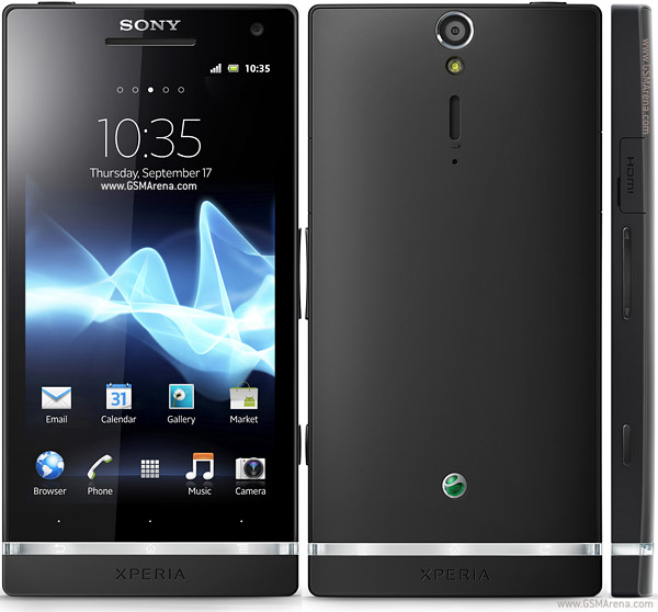 Sony Xperia S LT26 4.1.2 JellyBean Firmware Flash File