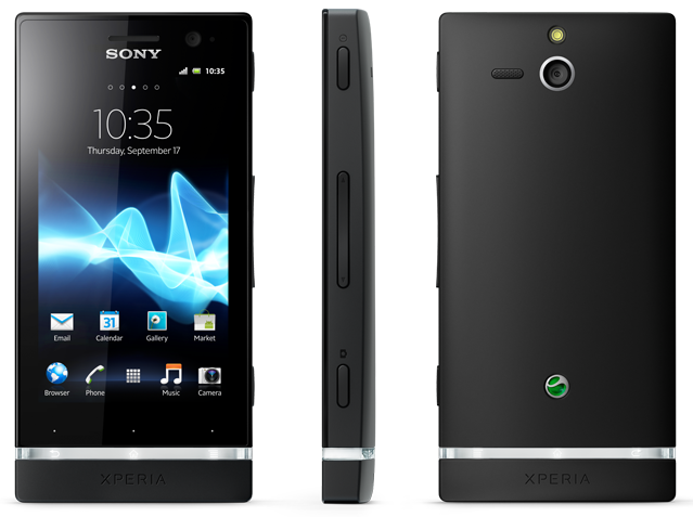 Sony Xperia U ST25a Android 4.0.4 Firmware Flash File
