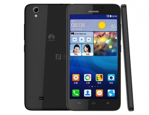 Huawei Ascend G620-UL01 Firmware Flash File