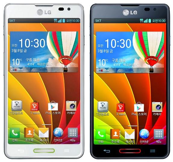 LG Optimus LTE3 MS870 Kdz Firmware Flash File